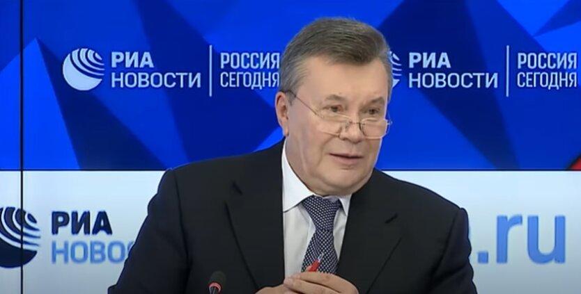 У Януковича набросились на ГБР