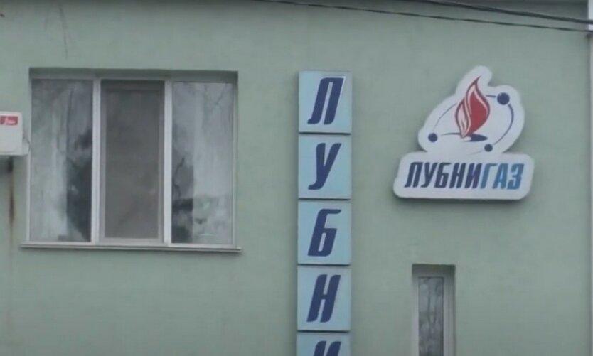 Нафтогаз прояснил ситуацию с поставкой газа на Полтавщине