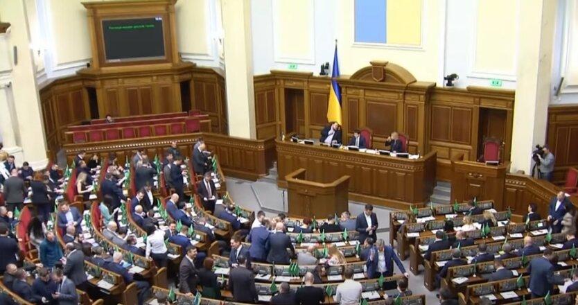 Верховная Рада, партии, выборы