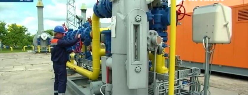 Газ в Украине, стоимость газа, Минэнергетики