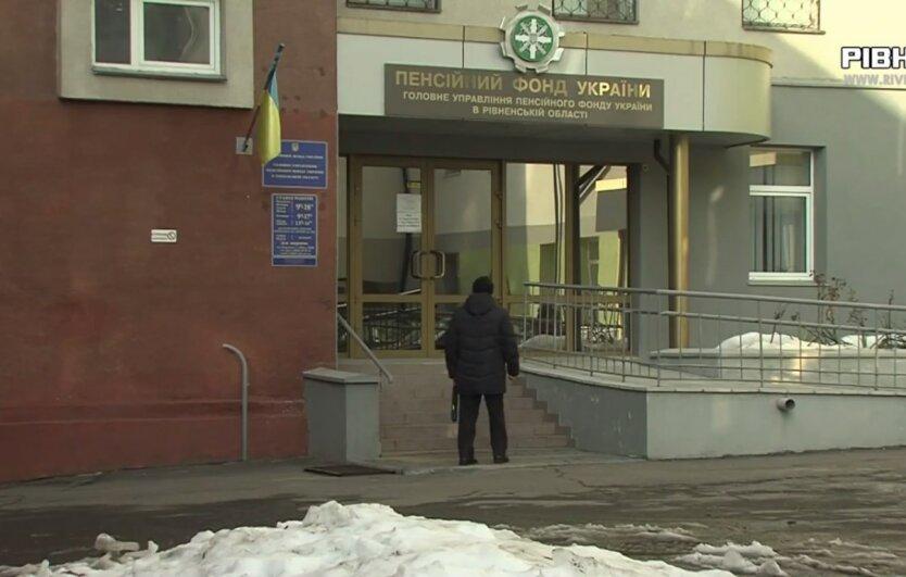 Пенсии в Украине, порядок доставки, Минсоцполитики