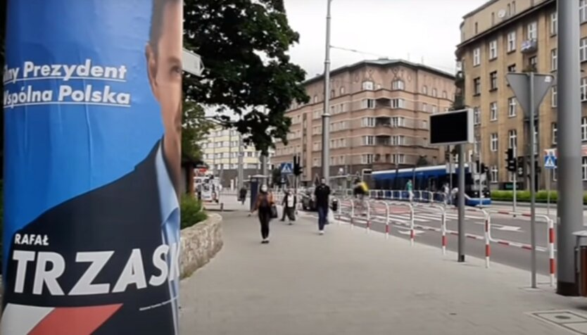 Дуда против Тшасковского: в Польше начались выборы президента