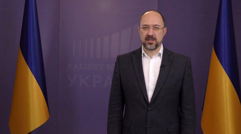 премьер министр украины денис шмыгаль