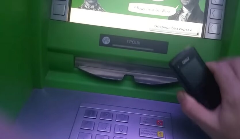 Мошенники, украинцы, QR-кода