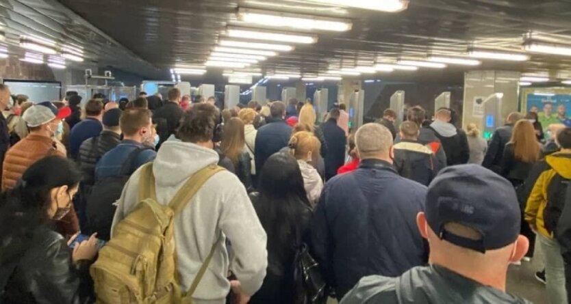 Очереди в киевском метро