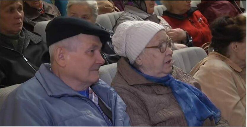 Пенсионная реформа в Украине, Частные пенсионные фонды, Выплата пенсий