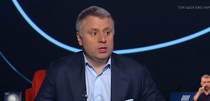 Юрий Витренко, добыча газа, цены на газ в Украине