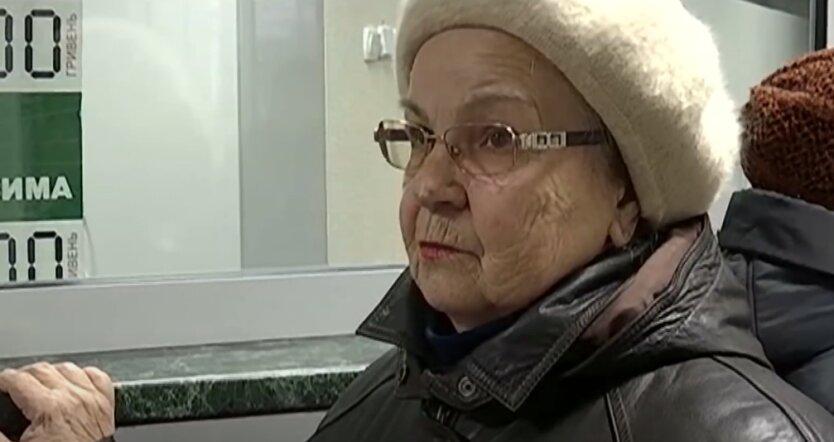 Выплата пенсий, Украина, ПФУ