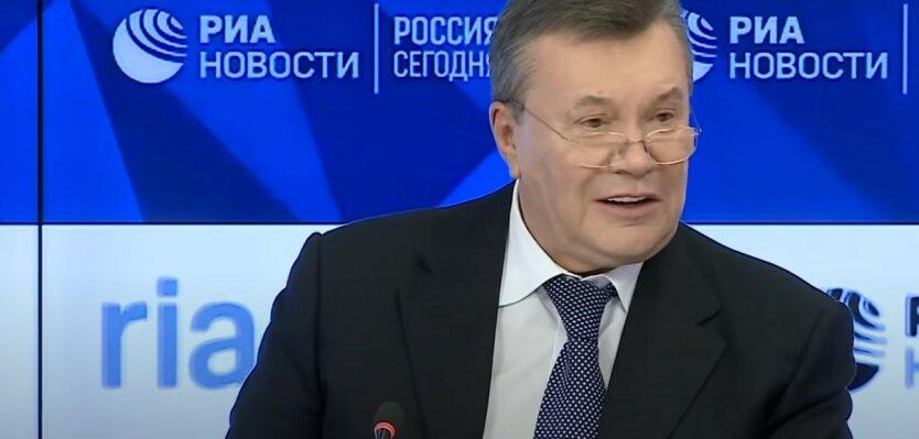 Виктор Янукович,президент Украины,суд над Януковичем,экстрадиция Януковича,Офис генпрокурора