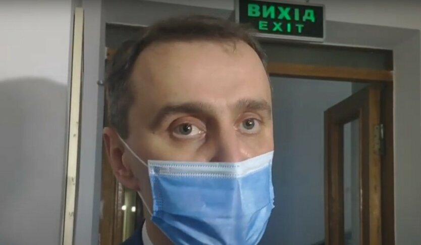 Ляшко сообщил, когда правительство определится с локдауном в Украине