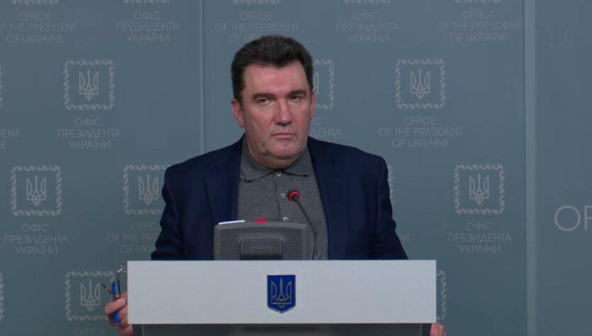 Алексей Данилов снбо санкции