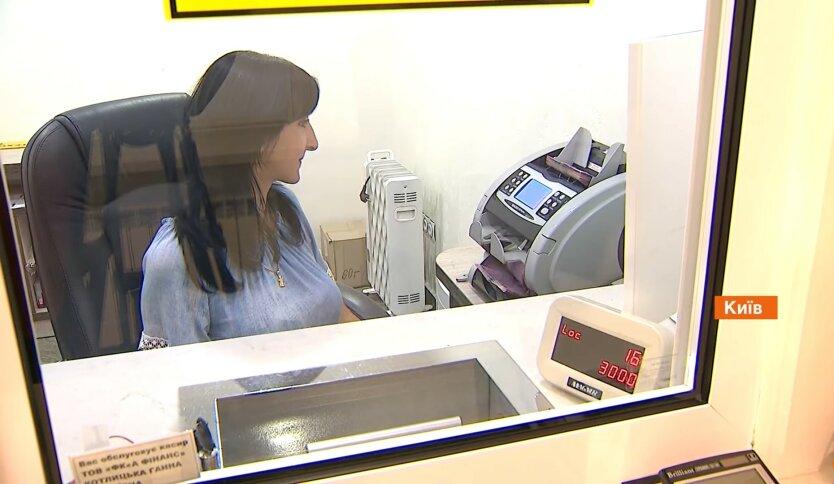 Курс валют в Украине, эксперты, 2022 год
