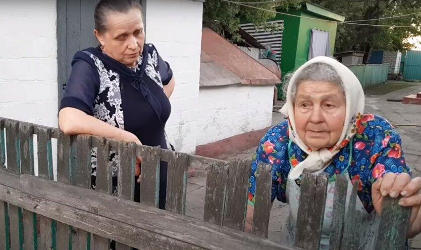 В Кабмине решили «разгрузить» ПФУ: что ждет пенсионеров