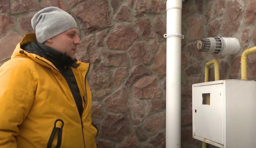 Украинцам подсказали, как сменить поставщика и не остаться без газа