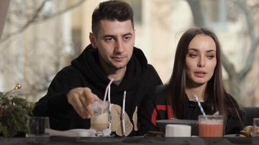 Александр Эллерт, Ксения Мишина