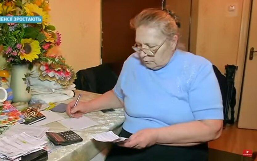 Пенсии в Украине, трудовой стаж, изменения правил