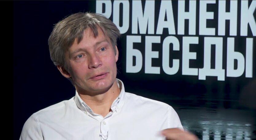 Даниил Монин, Украинский институт будущего