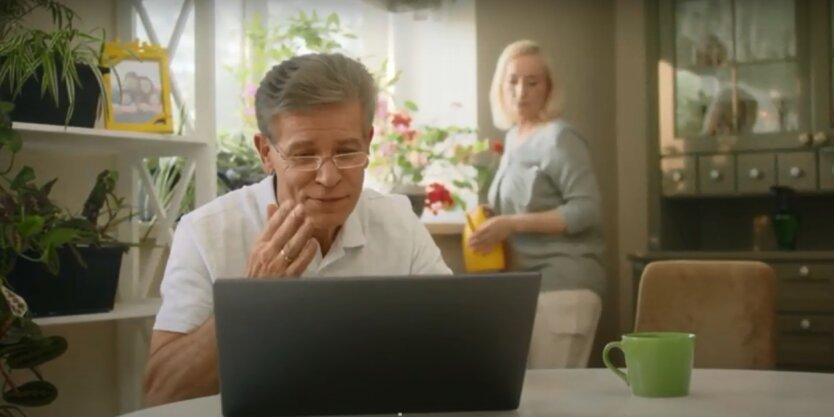 Автоматическое назначение пенсий