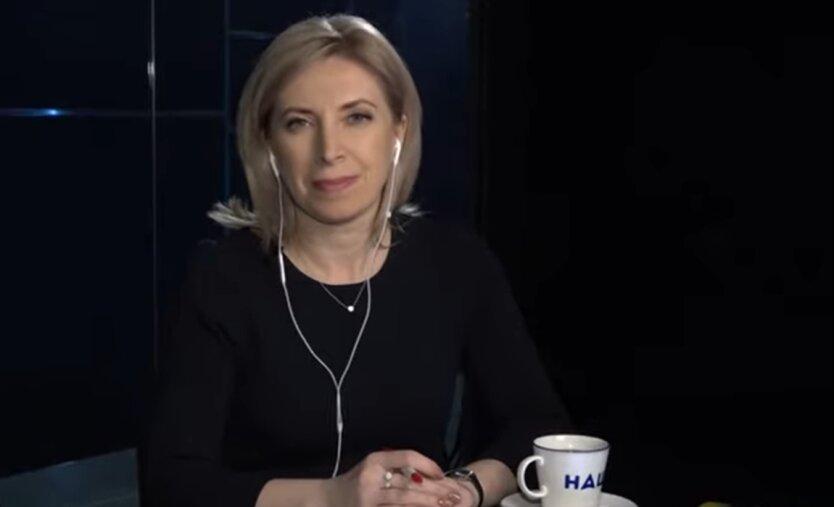 """Ирина Верещук, член комитета от фракции """"Слуга народа"""""""