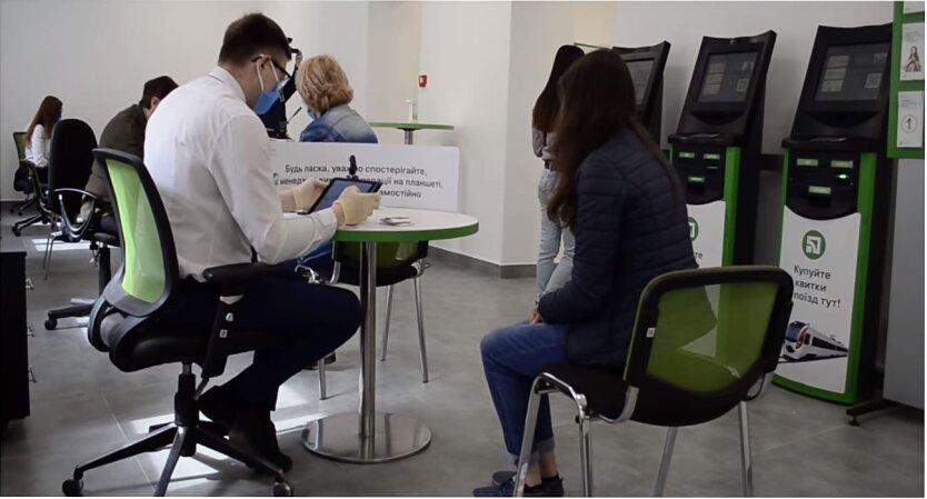 ПриватБанк, Финансовый мониторинг в Украине, Жалобы на ПриватБанк