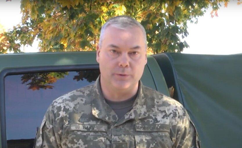 Украина приняла меры из-за угрозы вторжения России