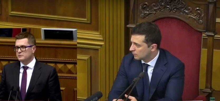 Баканов, отчет, правительство