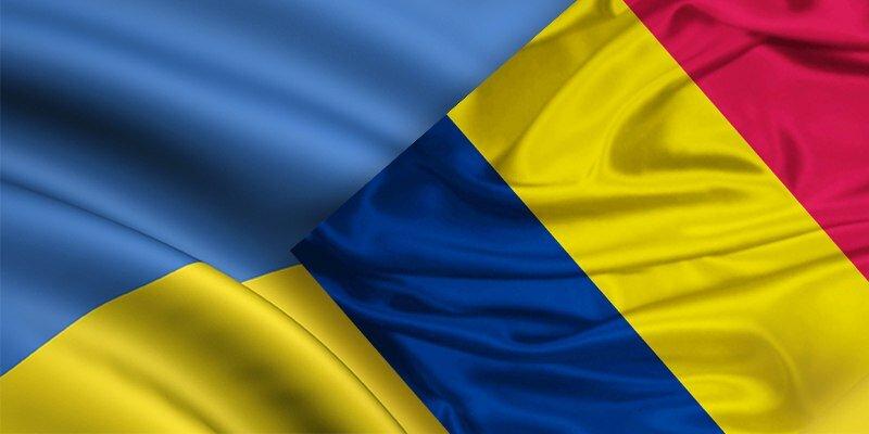 ukraina_rumyiniya
