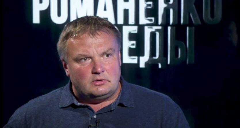 Вадим Денисенко, Украинский инстиут будущего