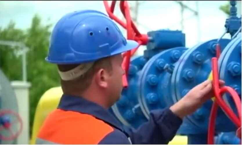 """Новая реклама """"Нафтогаз"""", Цены на газ в Украине, ФРНО, """"Хай палає"""""""