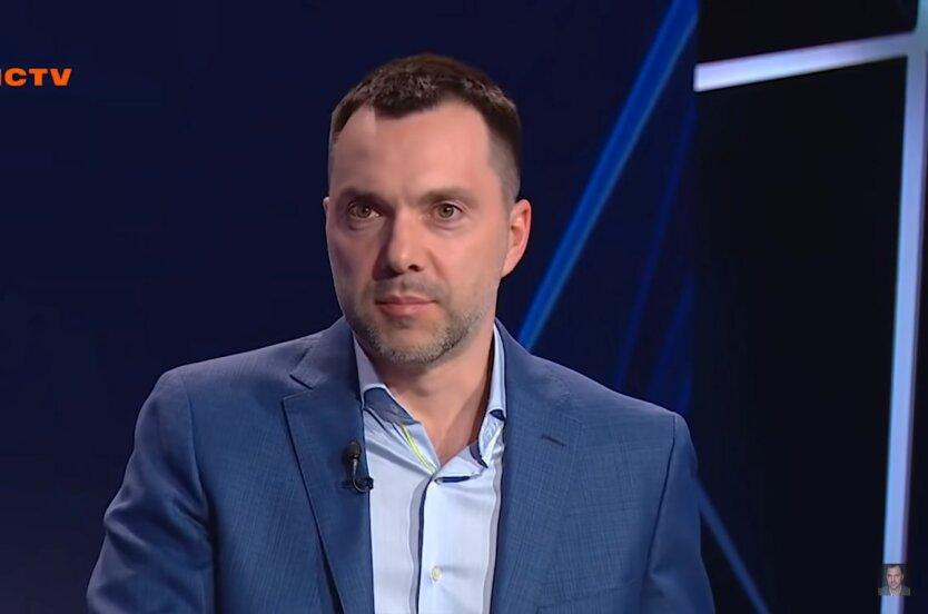 "Алексей Арестович, ""атака"" России на Украину, Владимир Путин"