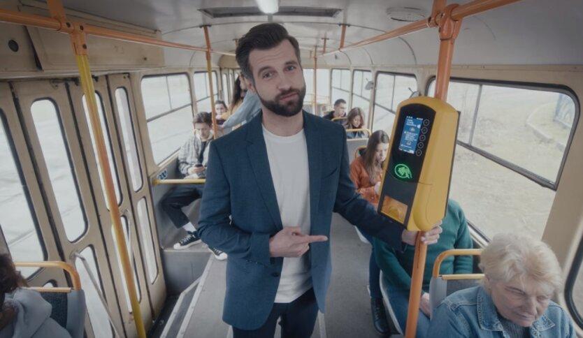 ПриватБанк начисляет кэшбек при бесконтактной оплате за проезд