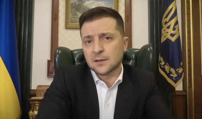 Зеленский отстранил Тупицкого от должности