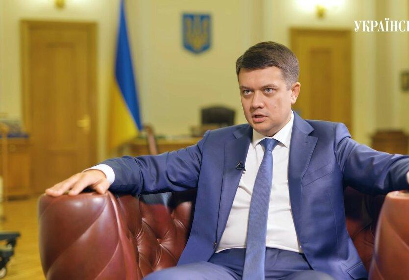 Дмитрий Разумков, отставка спикера ВР, незаконное лишение мандата