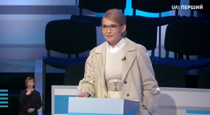 тимошенко дебаты