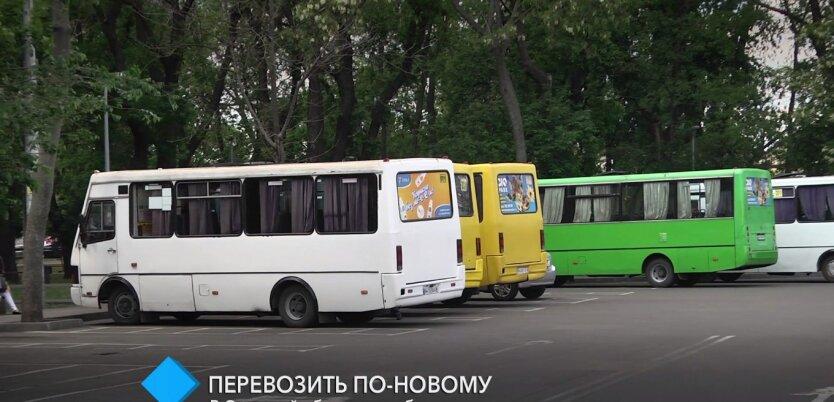 Перевозки в Украине, карантин в Украине, Кабмин утвердил новые правила перевозок