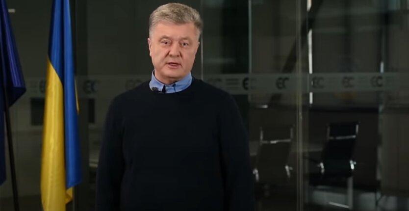 СМИ, похудение, Петр Порошенко