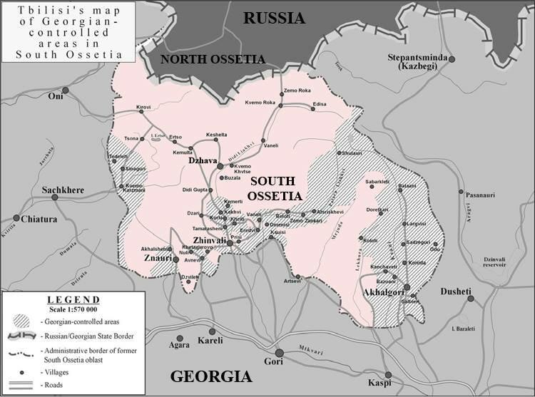 Южная Осетия война