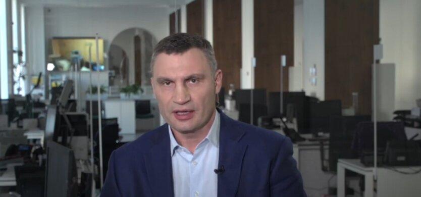 Виталий Кличко, Петр Порошенко, выборы, Киев