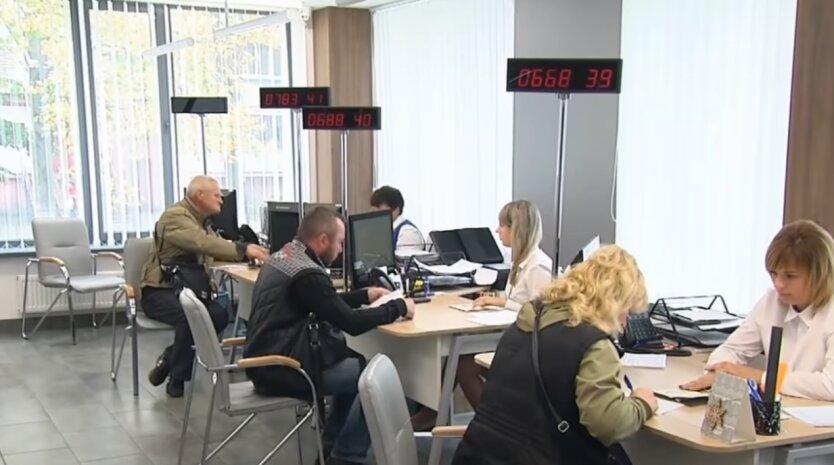 Оформление субсидии, коммуналка, Украина