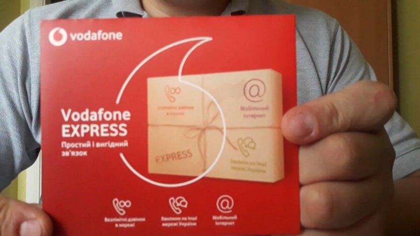 Vodafone, Vodafone Cloud, хранение информации