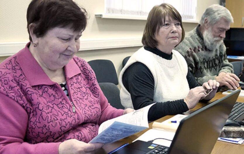 Пенсии для работающих пенсионеров