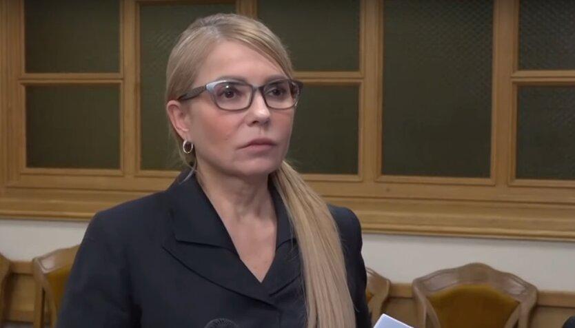 Тимошенко вф