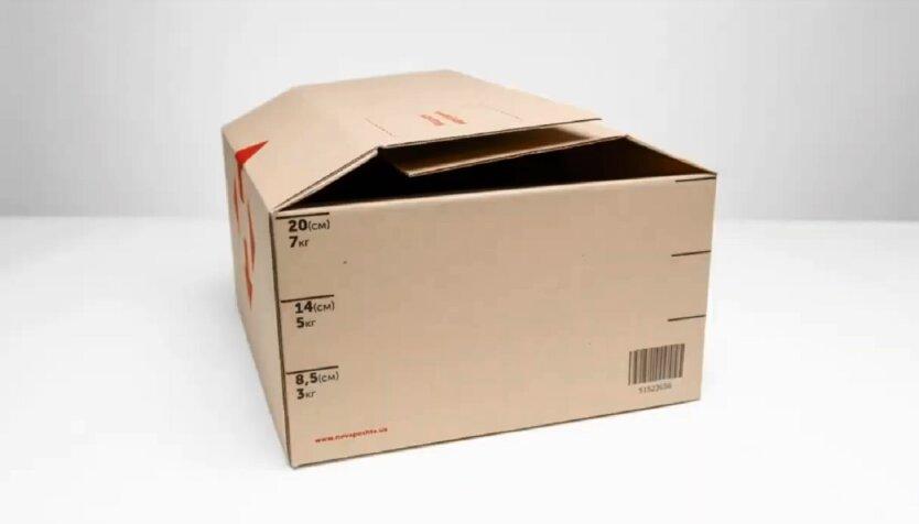 Коробка-транформер