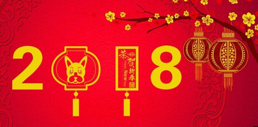 kitajskij-novy-j-god