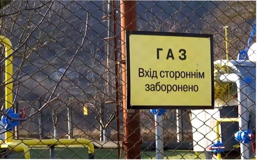 Газ в Украине, Нафтогаз Украины, Смена поставщика газа, Тарифы на газ в Украине