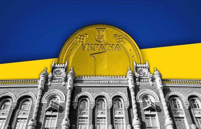 Экономика Украины, ввп украина прогноз