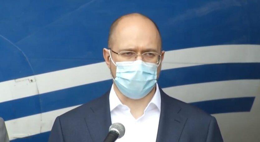 Денис Шмыгаль,Фондовый рынок в Украине,Накопительная пенсия в Украине