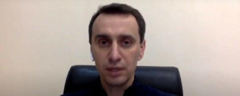 Виктор Ляшко,Минздрав Украины,главный санитарный врач Украины,продление карантина