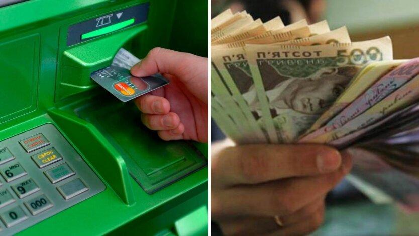 В Украине изменятся правила для платежей, карт, снятия и перевода денег