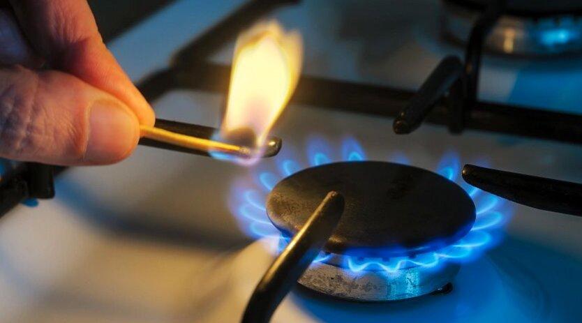 Цены на газ, тарифы на газ, нафтогаз